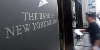 El Banco Central revocó la autorización del Bank of New York para operar en la Argentina