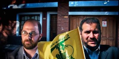 Nuevas escuchas: la sombra del grupo terrorista Hezbollah detrás de Yousseff Khalil