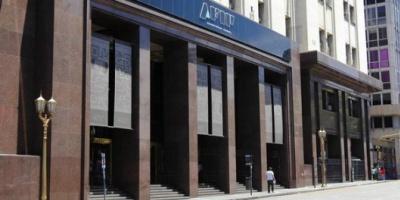 La AFIP pondrá en marcha plan de facilidades de pago para deudas impositivas con plazo de hasta 120 cuotas