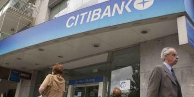 """La Comisión Nacional de Valores suspende """"preventivamente"""" al Citibank para operar en el mercado de capitales"""