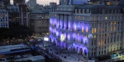 Así es el Centro Cultural Néstor Kirchner