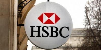 El Banco Central revocó las licencias al presidente y el vice del HSBC