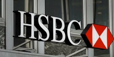 Bancos extranjeros rechazaron la decisión del Banco Central de remover al CEO del HSBC