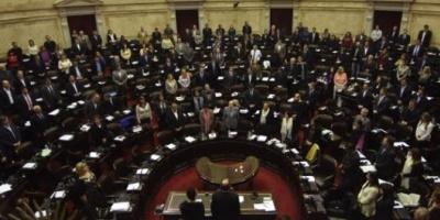 Diputados dio media sanción al proyecto para autopartistas