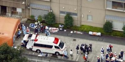 Ataque en Japón: un joven mató al menos a 19 personas con un cuchillo en un centro asistencial