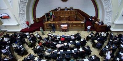 La Asamblea Nacional de Venezuela aprobó la apertura de un juicio político a Nicolás Maduro