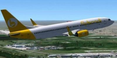 Un fiscal federal pidió suspender los vuelos de Flybondi