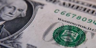 El dólar se negoció en baja, pero el BCRA debió vender USD 300 millones
