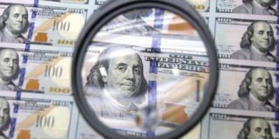 El dólar se mantuvo estable y cerró a $43,50 en el Banco Nación
