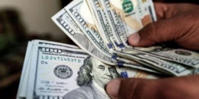 Dólar: bajó 75 centavos y cerró a $57,37 tras la asunción de Lacunza