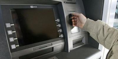 Cajeros automáticos: aseguran la provisión de billetes y agregan otras vías para retirar efectivo en todo el país
