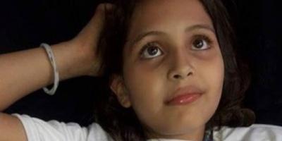 Abigail Jiménez ya se encuentra internada en el Hospital Austral: qué dice el primer parte médico