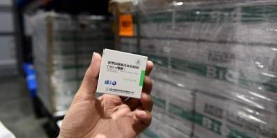 La OMS aprobó el uso de emergencia de la vacuna china Sinopharm